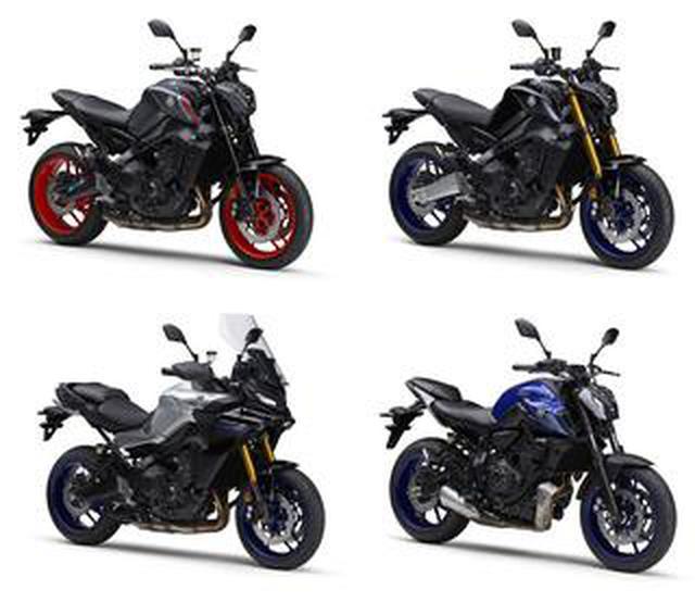 画像: ヤマハが新型MT-07/MT-09/MT-09 SP/トレーサー9 GTの国内モデルを一挙発表! 発売日はいつ? 価格はいくら?【まとめ】
