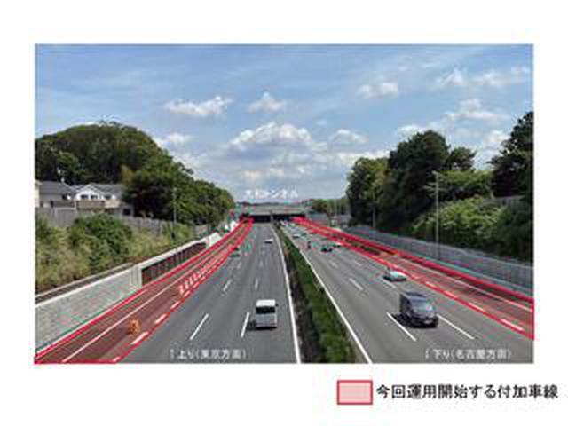 画像: 【高速道路情報】東名高速 大和トンネルの拡幅工事が完成。渋滞の緩和に期待!