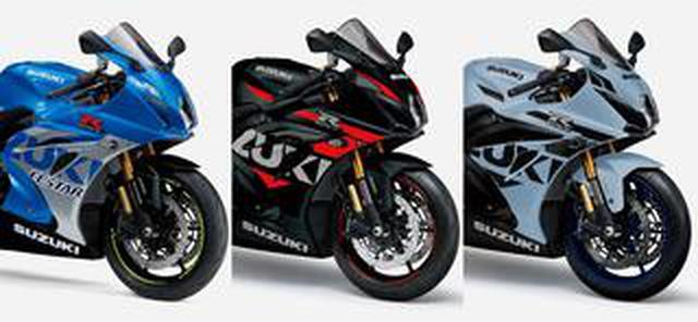 画像: スズキが最高峰スーパースポーツ「GSX-R1000R」の最新モデルを発表! カラーを変更し2021年7月30日に発売
