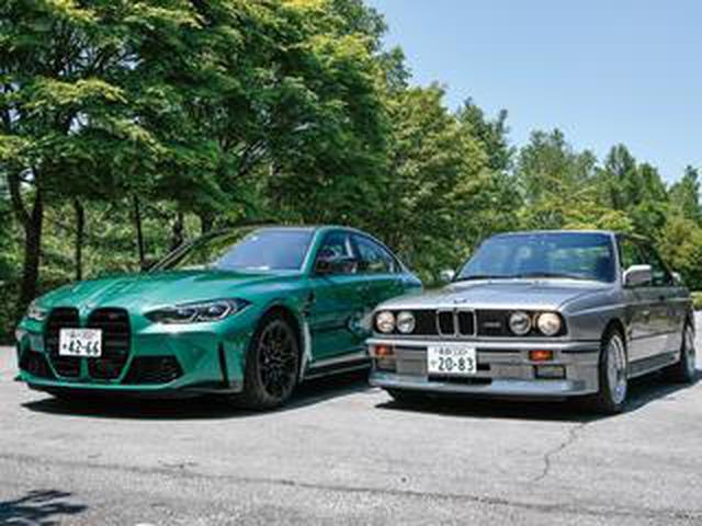 画像: BMW M3コンペティションで味わう迫力と痛快さ。一般道で「スポーツモード」を選択するか否か