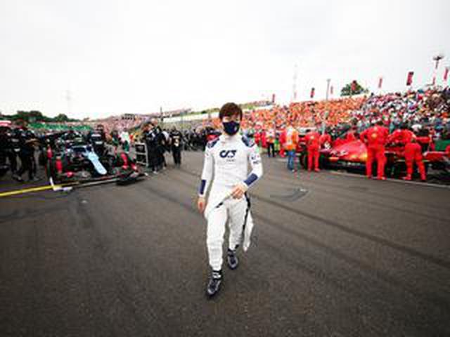 画像: 2021年F1第11戦決勝、アルファタウリ・ホンダの2台は苦しみながらも入賞【ハンガリーGP】