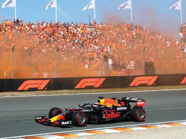 画像: 2021年F1第13戦、フェルスタッペンが熱狂の母国GPでポールトゥウイン【オランダGP決勝】