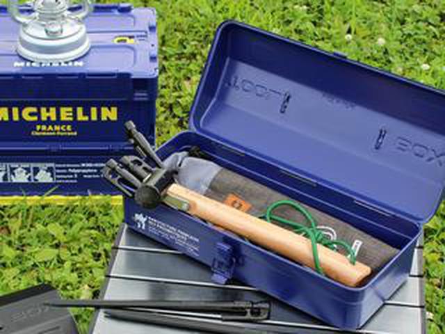 画像: 「ミシュラン」のスチールボックスは、工具を入れておくだけじゃもったいない!?【MMスタイル コレクション】