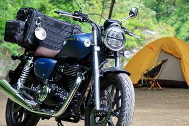 画像: ホンダ「GB350」でゆくキャンプツーリング|実測燃費や荷物の積みやすさ、旅バイクとしての性能をレビュー