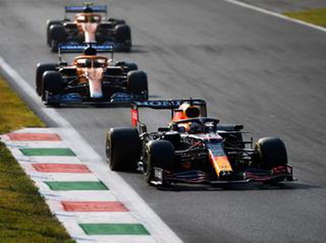 画像: 2021年F1第14戦、フェルスタッペン今季8度目のポール獲得でハミルトンに差をつける【イタリアGP】