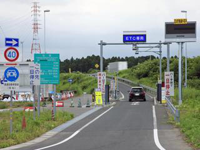 画像: 【高速道路情報】「休日割引」の適用除外を2021年9月26日(日)まで延長