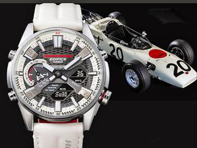 画像: カシオ「EDIFICE」の新製品、最初のホンダ F1をオマージュした高機能メタルウオッチを発表