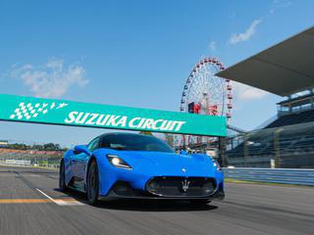 画像: 【マセラティ MC20】のネットゥーノ V6サウンドが鈴鹿サーキットに響き渡る