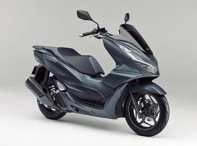 画像: ホンダ「PCX160」【1分で読める 2021年に新車で購入可能な150ccバイク紹介】