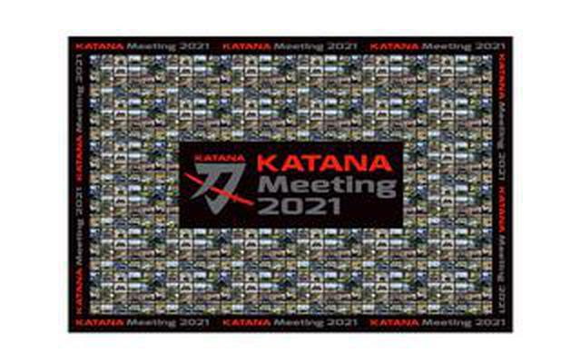 画像: 新旧KATANA(刀)乗りの『結束力』を見せる時がきた! カタナミーティング2021グッズ販売もあるよ!?【スズキのバイクの耳寄りニュース/KATANA Meeting 2021】