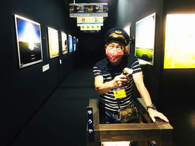 画像: 山﨑友也氏写真展「少年線」(syonen-line)。鉄道写真を撮ることが好きではあるものの、車両にはほとんど興味がないというユニークな鉄道写真家、山﨑氏。そのため本展は鉄道(列車)車両がメインの写真ではなく、氏独自の視点で撮影した、鉄道をとりまく心...