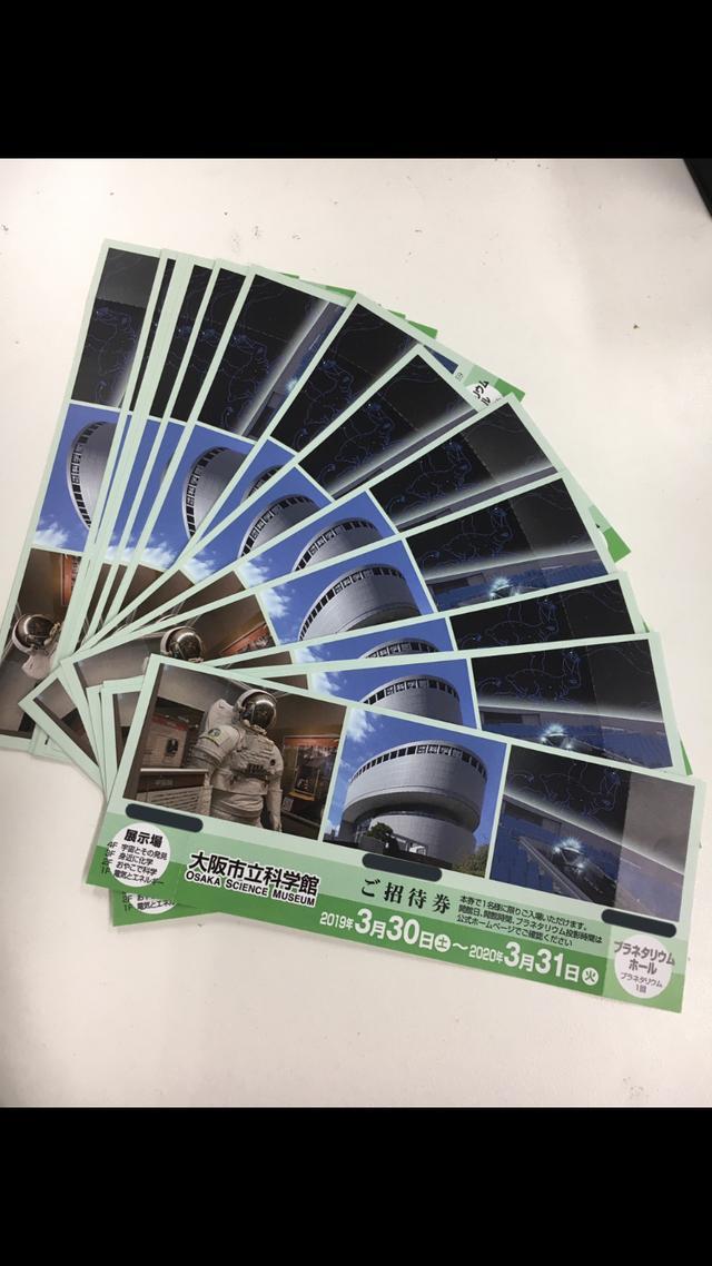 画像2: 10月3日 大阪市立科学館 赤maru Science 〜30のギモン〜