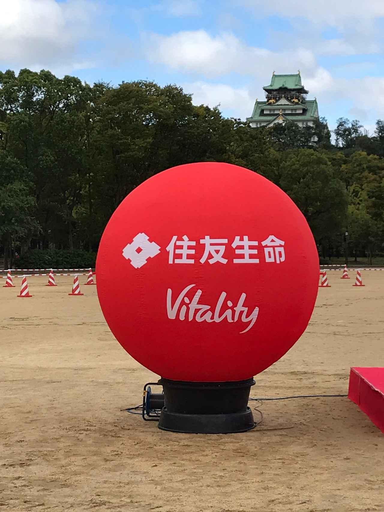画像: マラソン日和になりました!大阪城と住友生命「Vitality」のバルーンが映えます!