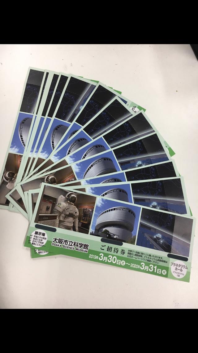 画像2: 10月17日 大阪市立科学館 赤maru Science 〜30のギモン〜