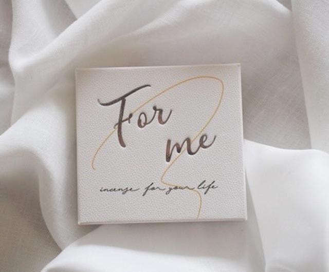 画像1: あかまっちゃんプロデュースのお香『For me 〜incense for your life〜』をプレゼント!