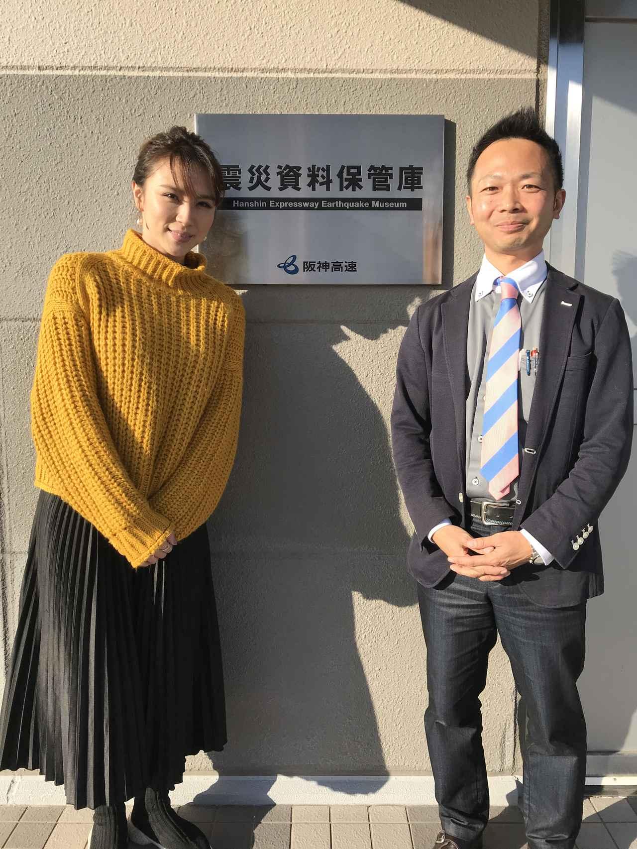 画像: 赤まっちゃんと平田さん!
