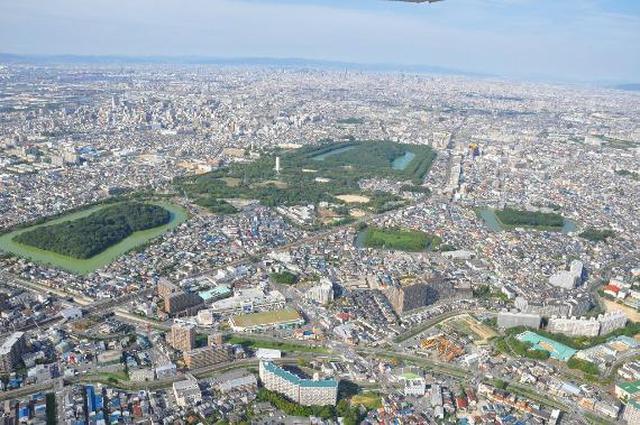 画像: 大仙公園(だいせんこうえん) 堺市