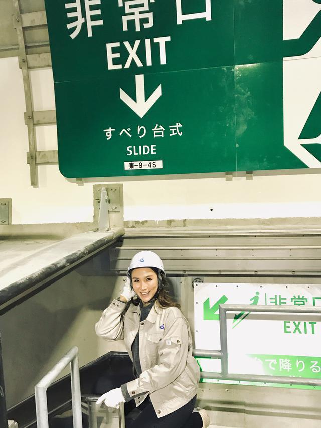 画像5: 3月25日水曜日 阪神高速maruごとハイウェイ!