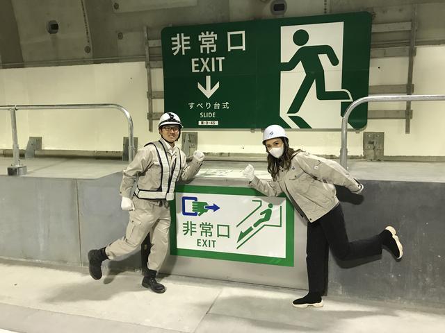 画像4: 3月25日水曜日 阪神高速maruごとハイウェイ!