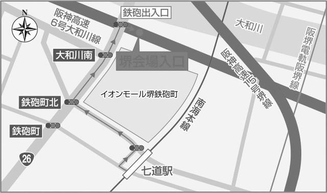 画像: 阪神高速大和川線〔鉄砲~三宅西〕2020年3月29日(日)16時 堺・松原間 全線開通!