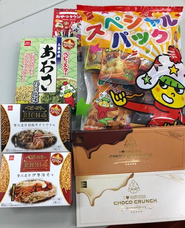 画像: 赤maru3時のおやつ食堂!