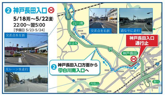 画像: 阪神高速 (@hex_info) | Twitter