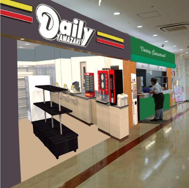 画像: 泉大津パーキングエリア(陸側)の店舗リニューアルオープンについて|阪神高速道路株式会社 ドライバーズサイト