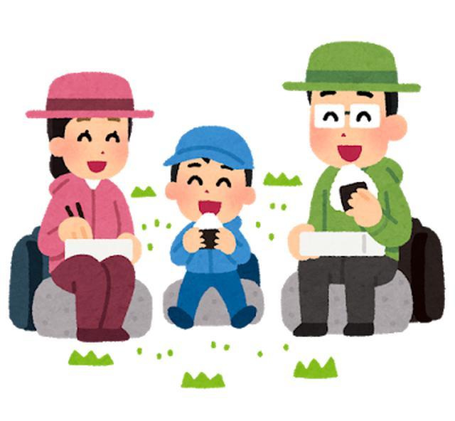 画像1: 6月10日水曜日 阪神高速maruごとハイウェイ!