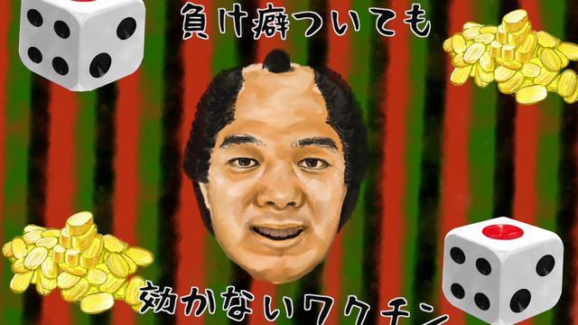画像: Ho-Say(月亭方正)「看板のピン」Music Video(Short Ver.) www.youtube.com