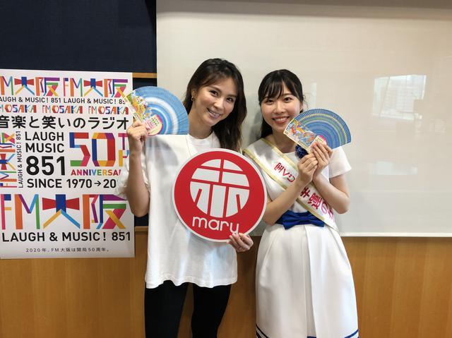 画像: 宝くじ幸運の女神 岡田絵梨加さんをお迎えしました!
