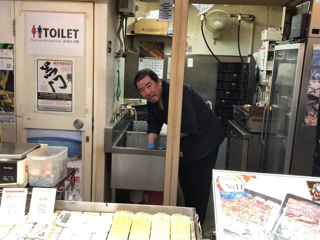 画像4: 今日のぐるmaru!は鰻!