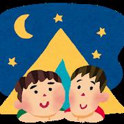 画像1: 8月12日水曜日 阪神高速maruごとハイウェイ!