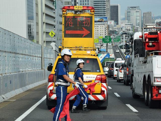 画像: 交通安全対策|阪神高速道路株式会社