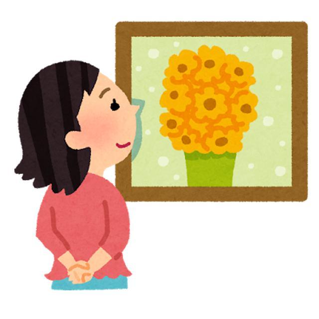 画像1: 9月16日水曜日 阪神高速maruごとハイウェイ!