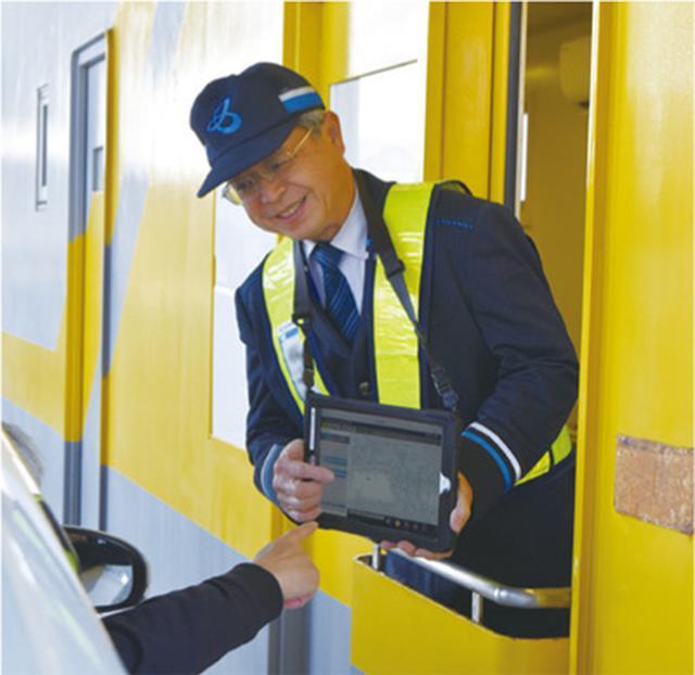 画像: ほっとできるパーキングサービスの提供|阪神高速道路株式会社