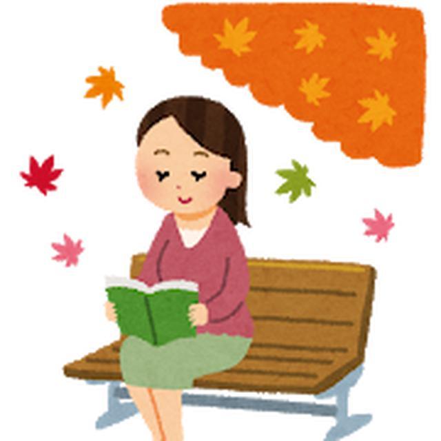 画像1: 10月21日水曜日 阪神高速maruごとハイウェイ!