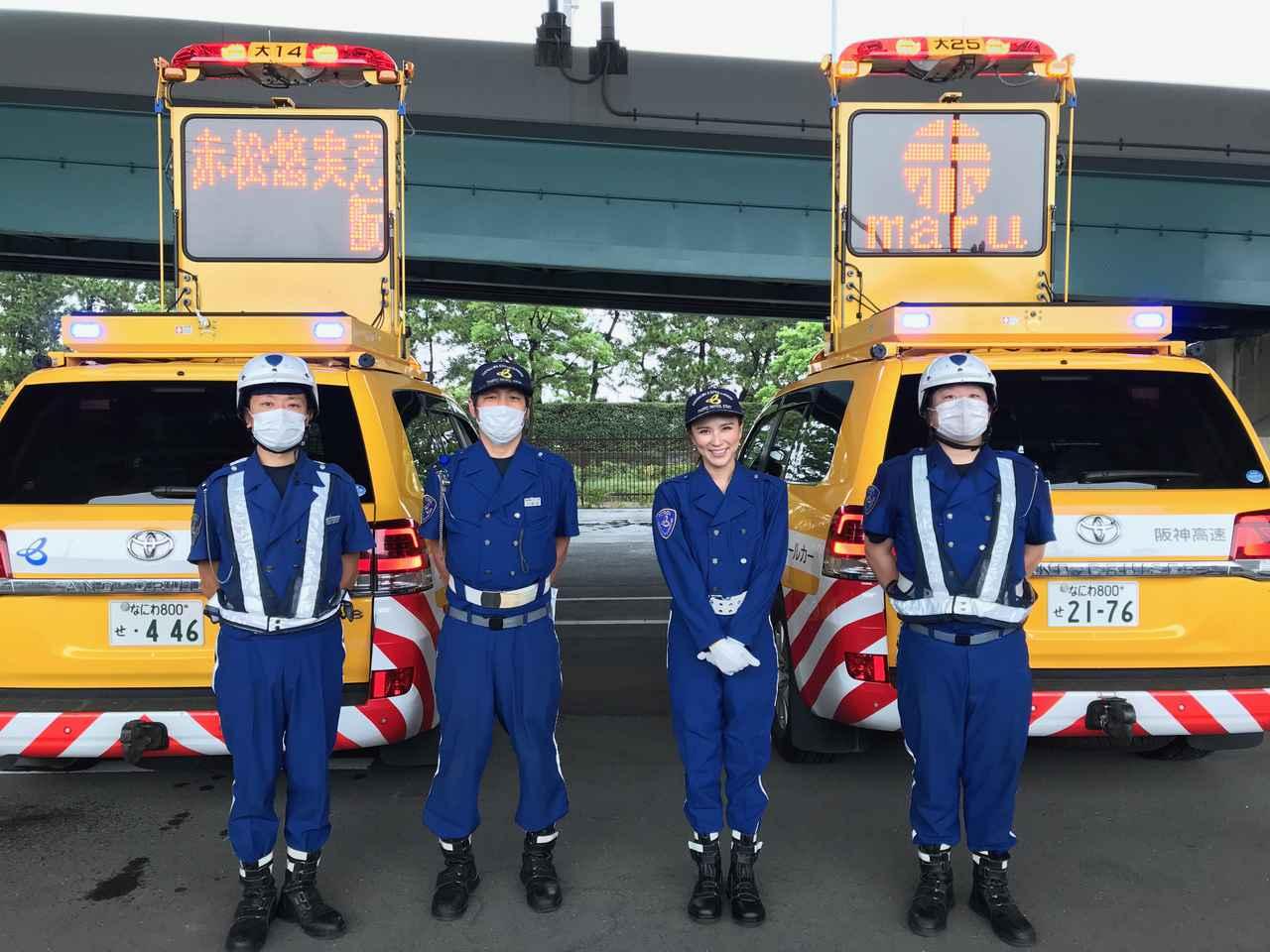 画像2: 10月28日水曜日 阪神高速maruごとハイウェイ!