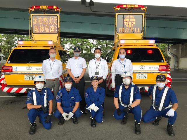 画像10: 10月28日水曜日 阪神高速maruごとハイウェイ!
