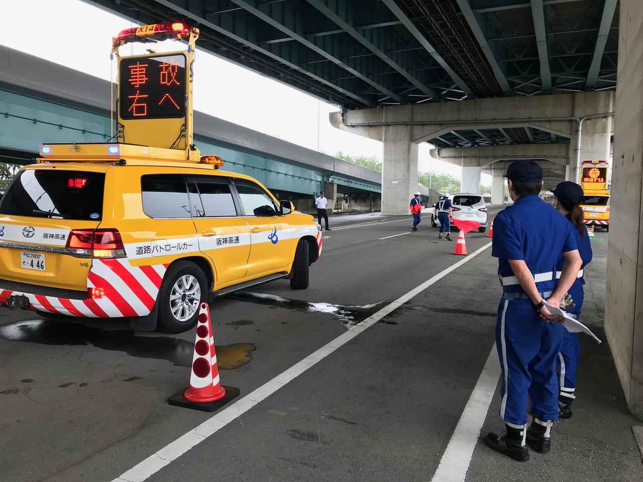画像4: 10月28日水曜日 阪神高速maruごとハイウェイ!
