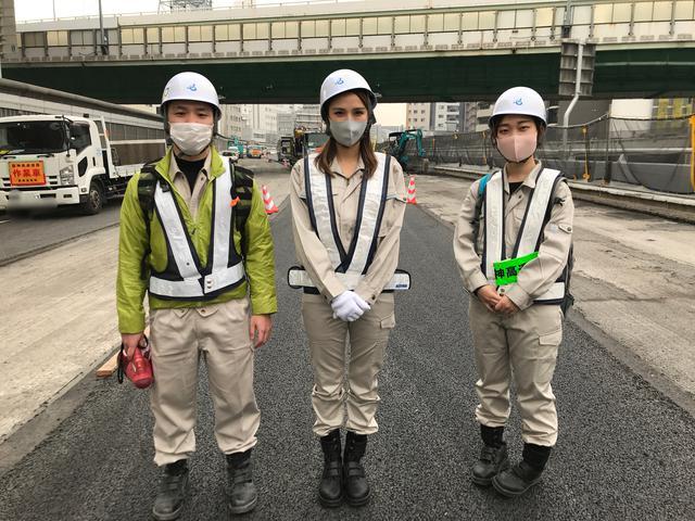 画像9: 12月2日水曜日 阪神高速maruごとハイウェイ!