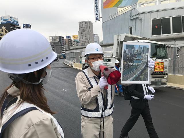 画像3: 12月2日水曜日 阪神高速maruごとハイウェイ!