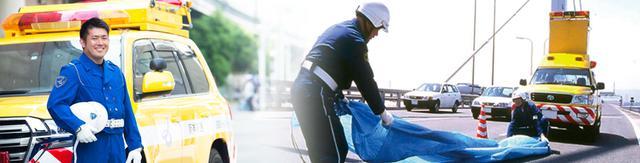 画像: 安全走行ガイド|阪神高速道路株式会社 ドライバーズサイト