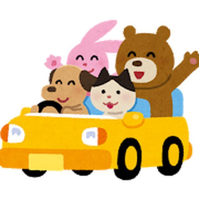 画像1: 2月24日水曜日 阪神高速maruごとハイウェイ!