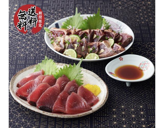 画像1: 2月23日火曜日 全漁連 ぎょぎょmaru!