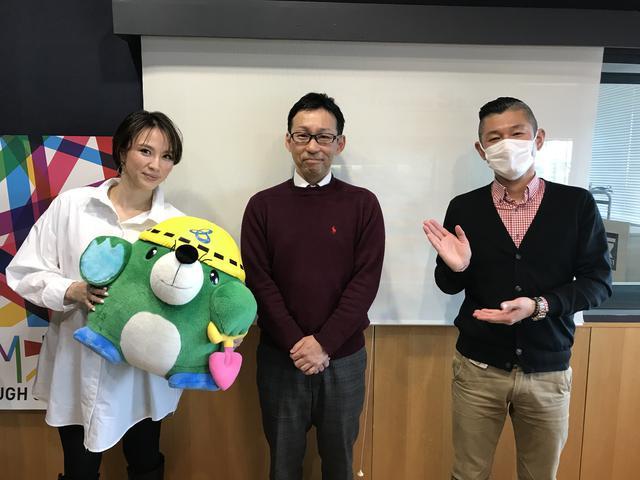 画像1: 3月17日水曜日 阪神高速maruごとハイウェイ!
