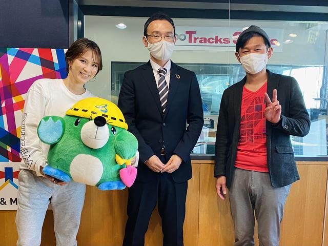 画像1: 4月21日水曜日 阪神高速maruごとハイウェイ!