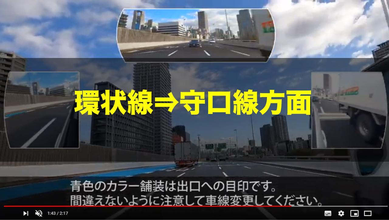 画像: あんぜん走行ナビ|阪神高速道路株式会社 ドライバーズサイト