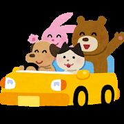 画像1: 9月15日水曜日 阪神高速maruごとハイウェイ!