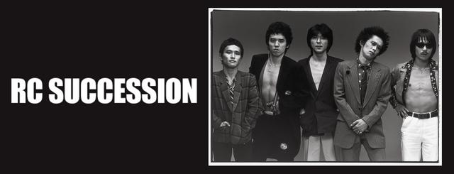 画像: RC SUCCESSION | RCサクセション - UNIVERSAL MUSIC JAPAN