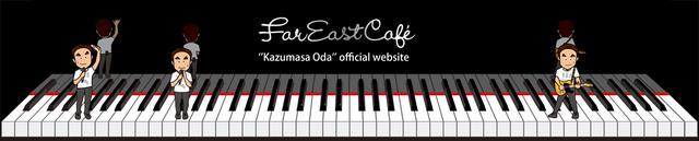 画像: Far East Cafe